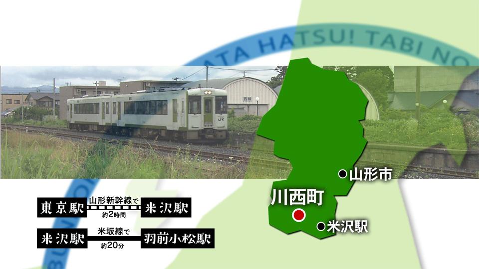 【#1269】ダリアをたずねる 〜川西町(9月4週):画像
