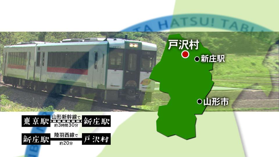 【#1277】 最上川を旅する〜戸沢村(11月3週):画像