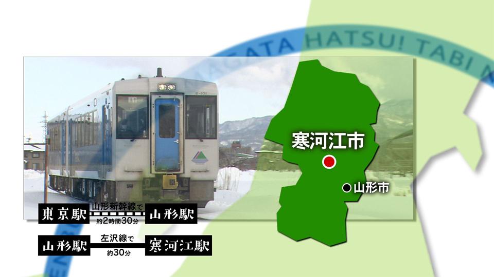 【#1285】冬の寒河江をめぐる〜寒河江市(1月4週):画像