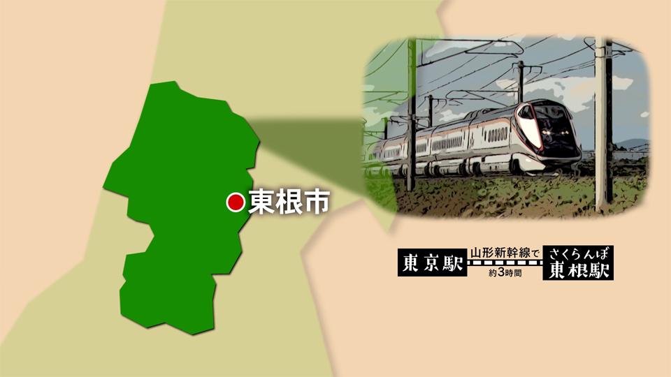 【#1297】東根さくらんぼ〜東根市(5月4週):画像