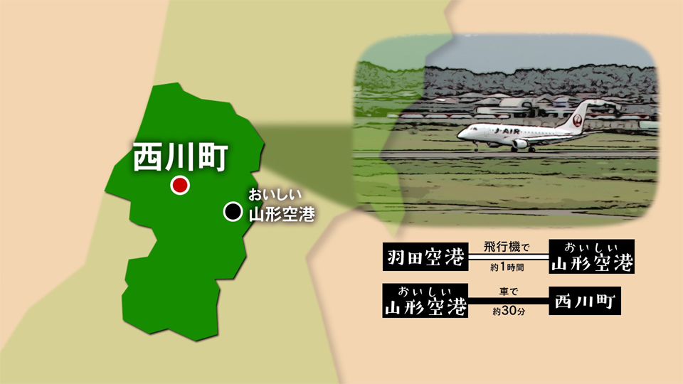 【#1301】月山の恵み〜西川町(6月4週):画像