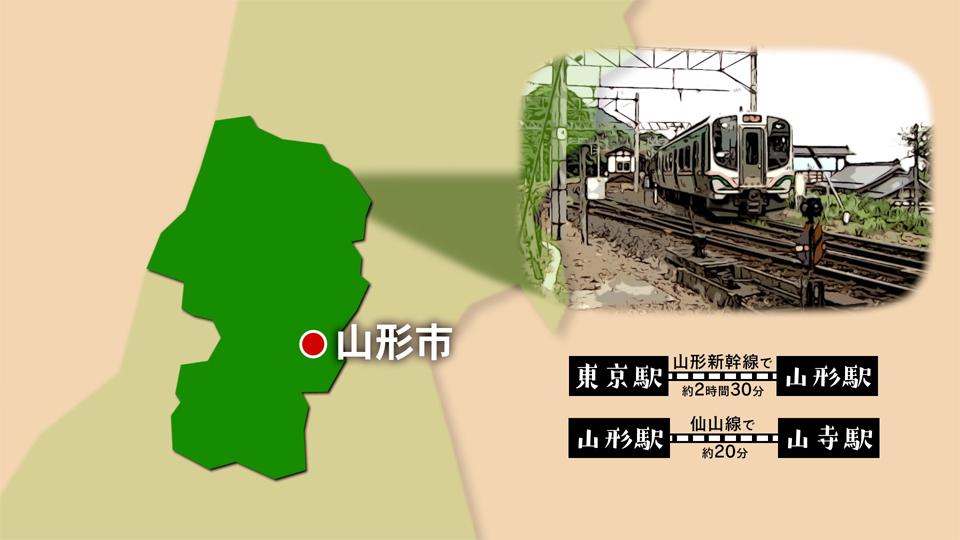 【#1305】(再)山寺の楽しみ方〜山形市(7月4週) :画像