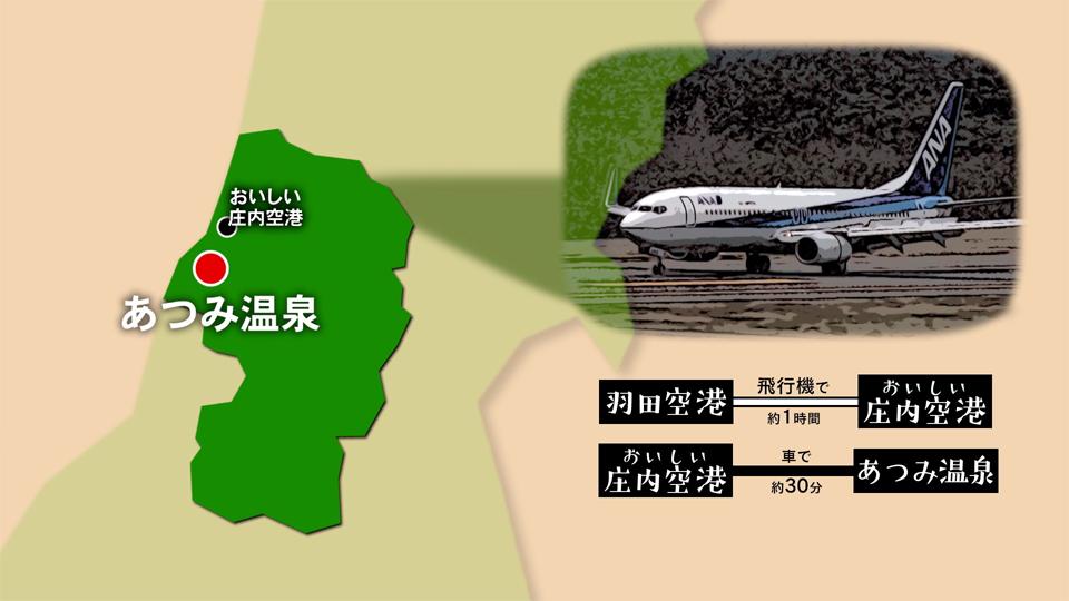 【#1312】あつみ温泉浴衣めぐり〜鶴岡市(9月2週):画像