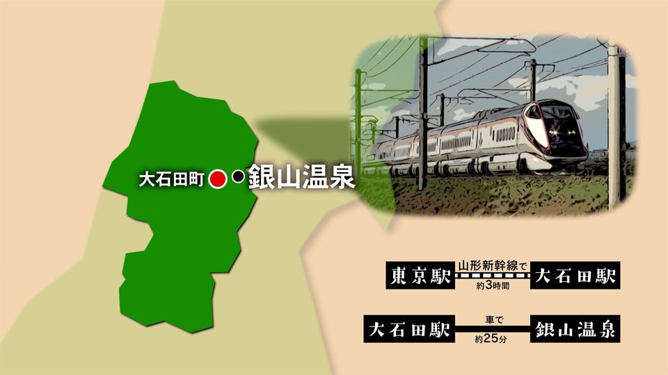 【#1318】銀山温泉をめぐる〜尾花沢市(10月4週):画像