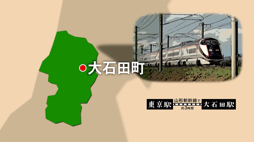 【#1319】大石田町歩き〜大石田町(11月1週):画像