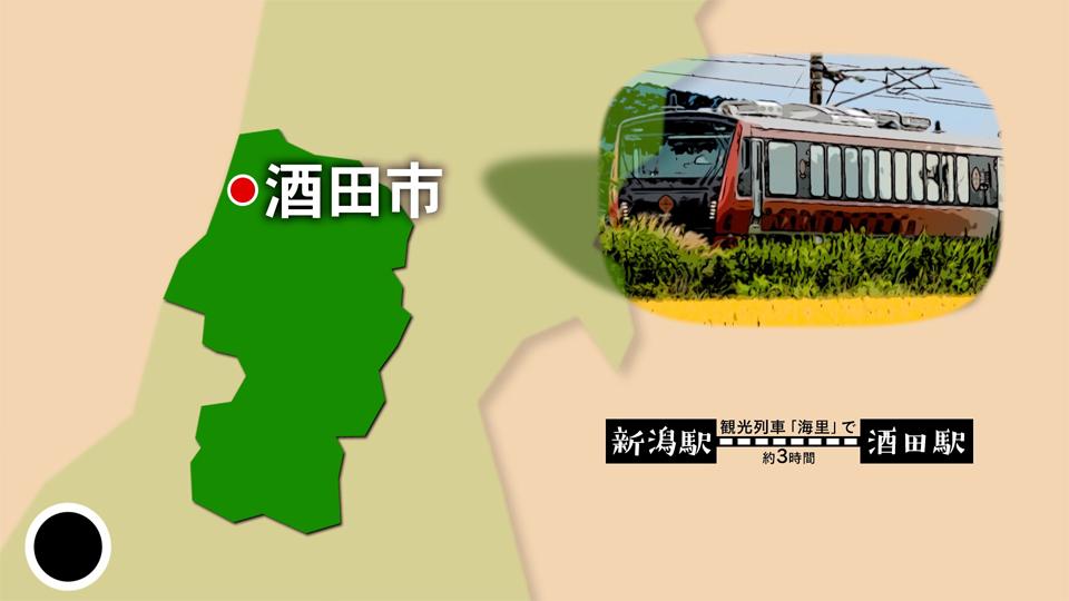 【#1322】湊町酒田の旅〜酒田市(11月4週):画像