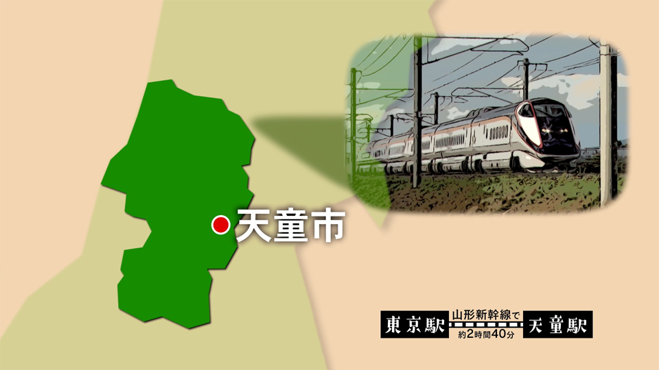 【#1327】(再)ものづくり天童〜天童市(1月2週):画像