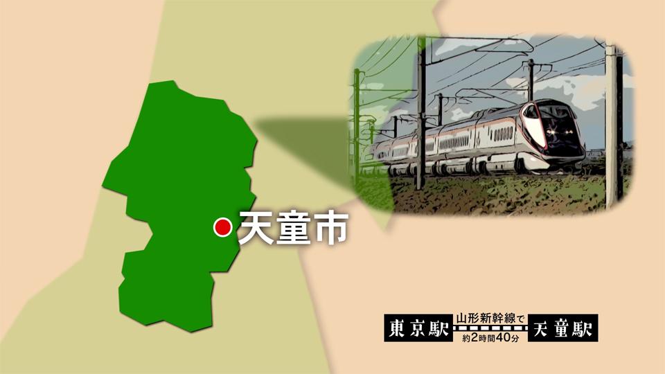 【#1335】温泉横丁〜天童市(3月1週):画像