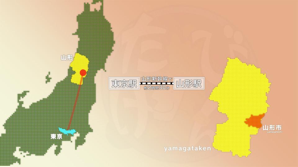【#1350】農園ランチ〜山形市・河北町 (7月3週):画像