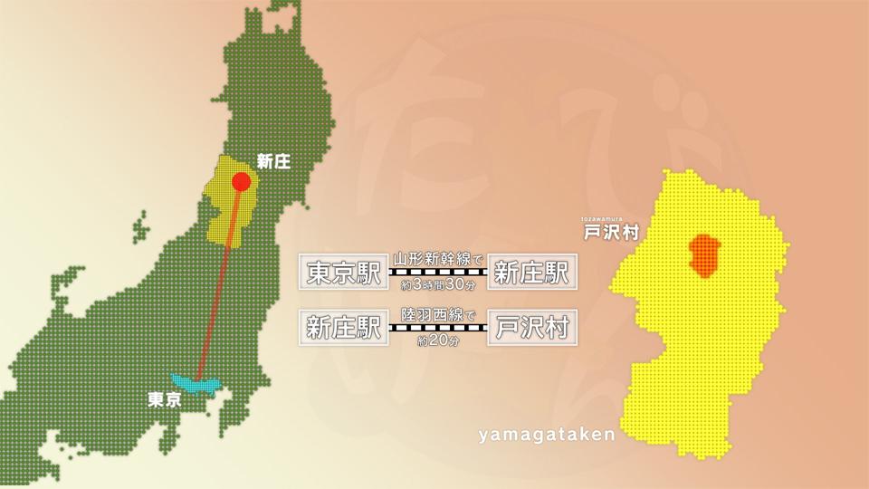 【#1361】秋の最上川旅〜戸沢村 (10月2週):画像