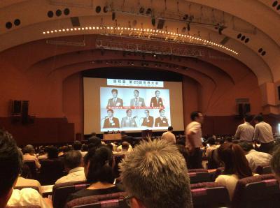 盛和塾  第25回世界大会