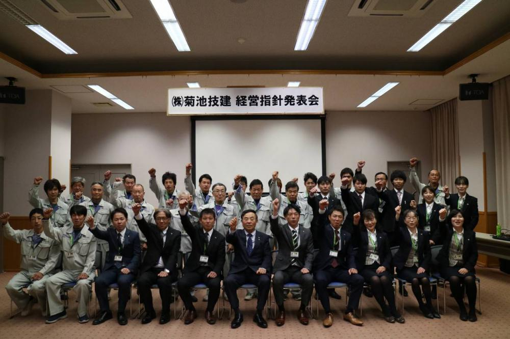 経営指針発表会を開催しました:画像