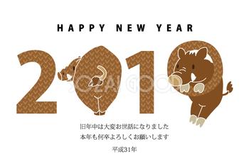 新年のご挨拶:画像