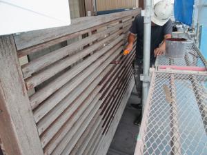 「山形市住宅リフォーム総合支援事業 補助事前申込み 近日開始」の画像