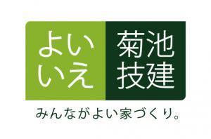平成30年度 山形県住宅支援制度説明会/