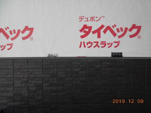 「共同住宅新築工事 No.8」の画像