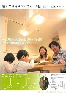 ジャパン建材フェア!!