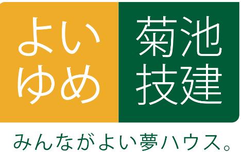 〜夢ハウス〜/