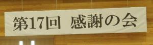 奇跡のシンクロ/