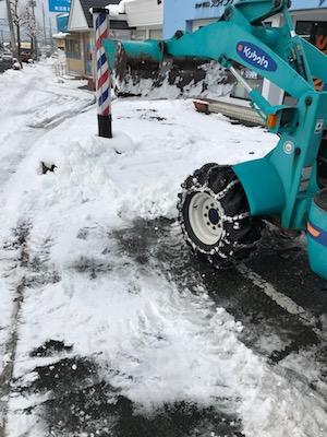 ~日中除雪承ります~