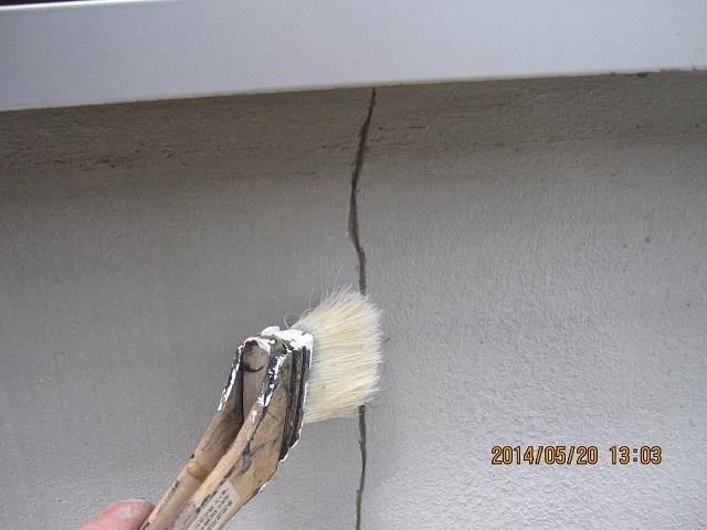コンクリートのひび割れ:画像