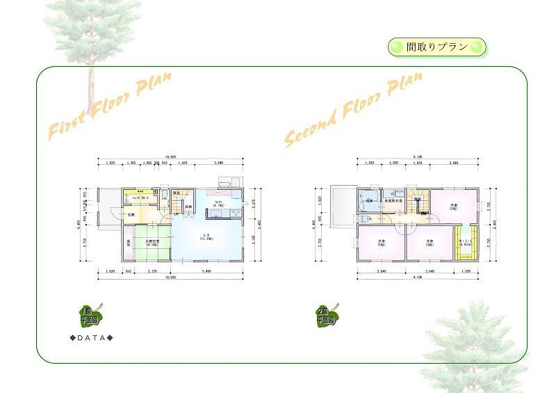 Limited30  /1,411.6万円+税