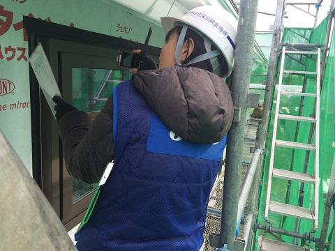 【新築住宅】 山形市飯塚町 T様邸 防水検査