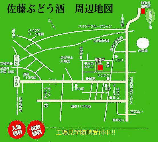 金渓ワインの醸造元の地図及び交通案内