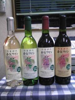 金渓新酒・4種類同時発売