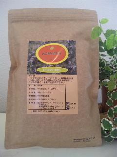 2010/04/09 14:07/ジザニア 菰茶(こもちゃ)