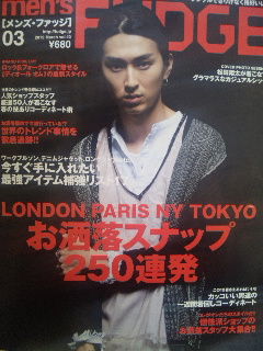 2012/02/15 17:02/ファッション誌にも掲載してますよ