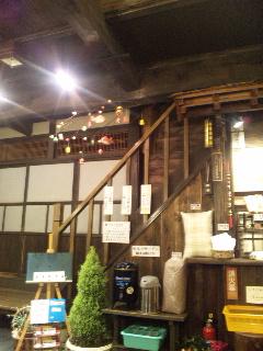 2012/03/02 10:14/店内の様子