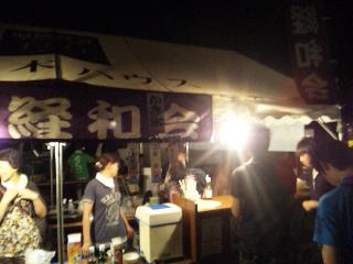 2012/08/22 06:13/ながい水まつりで長井経和会も出店しました〜。