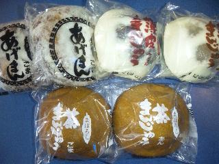 2012/08/22 06:17/宮城県栗原市のまぼろし製菓本舗のまんじゅう