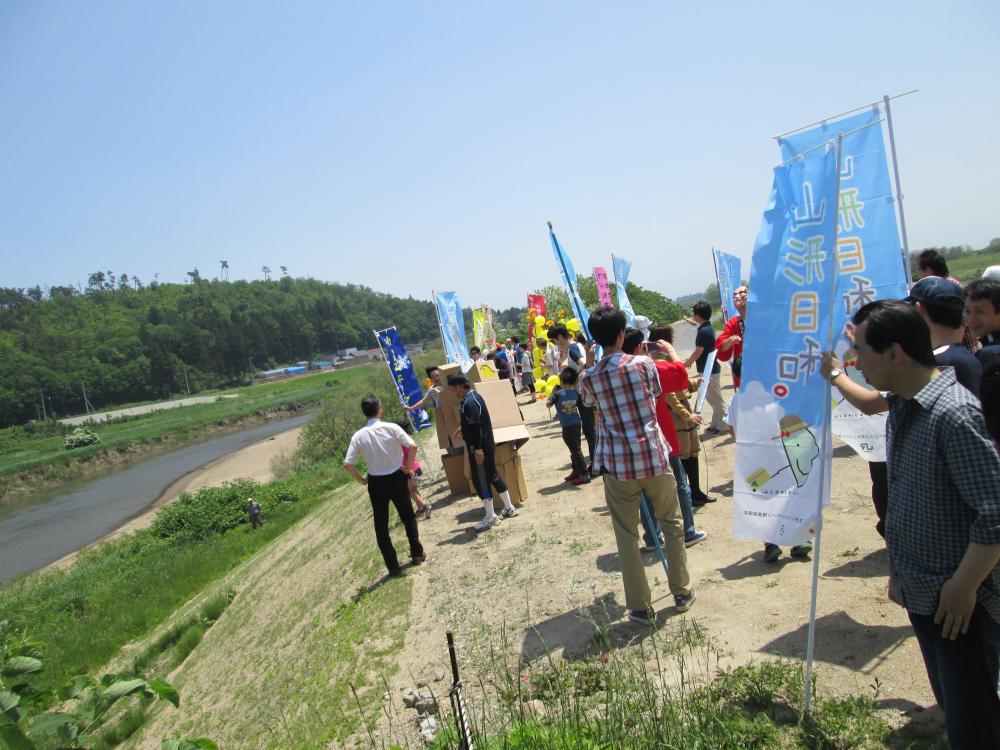 フラワー長井線:スマイルプロジェクト第2回目「おしょうしな」盛況で)開催