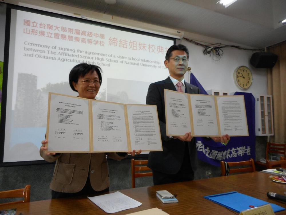 次世代人材育成事業で台湾へ