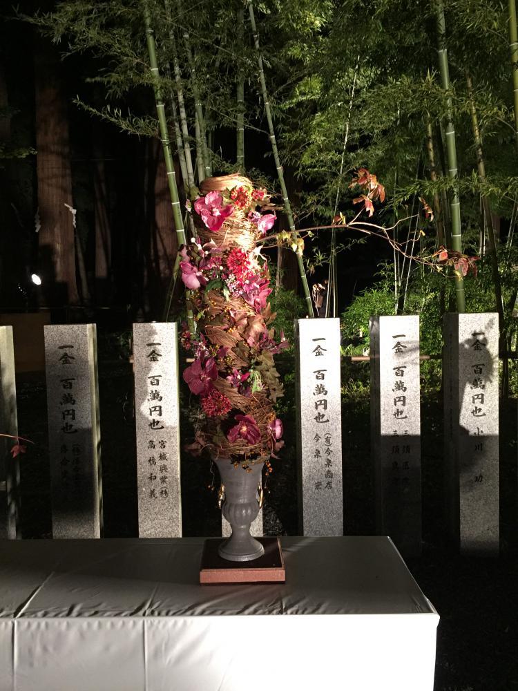 菊花秋月二〇一六ありがとうございました。