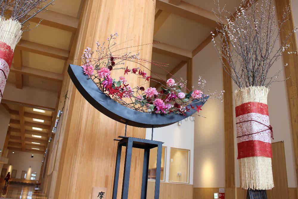 静岡にて そして南陽市市民文化会館