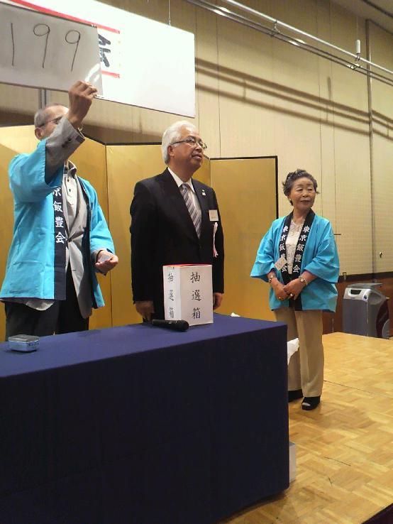 店長が飯豊会総会に出席致しました。