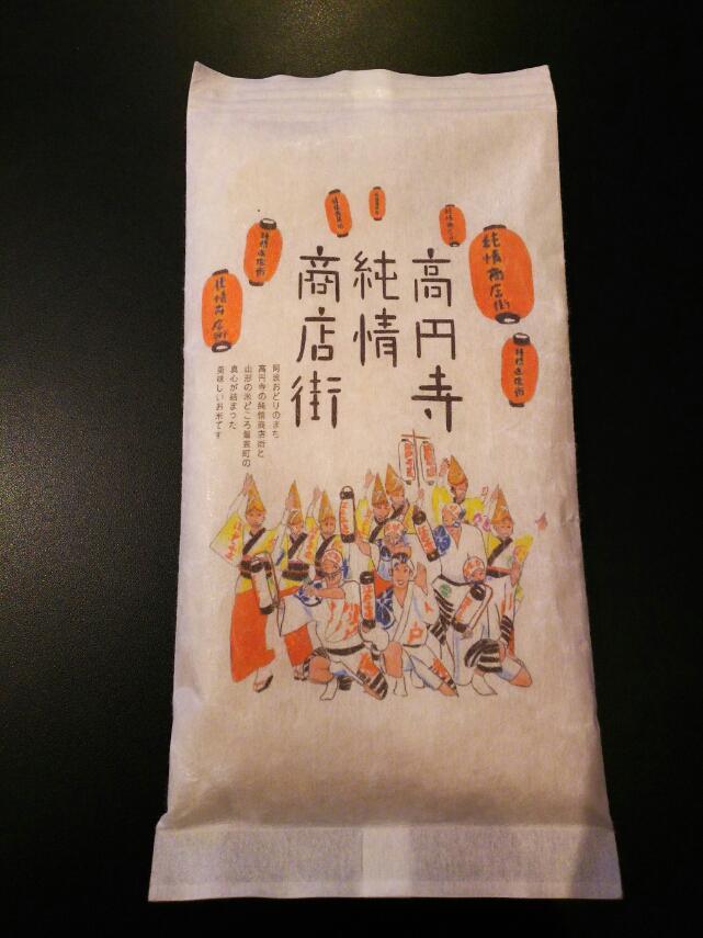 高円寺フェスが開催されます。