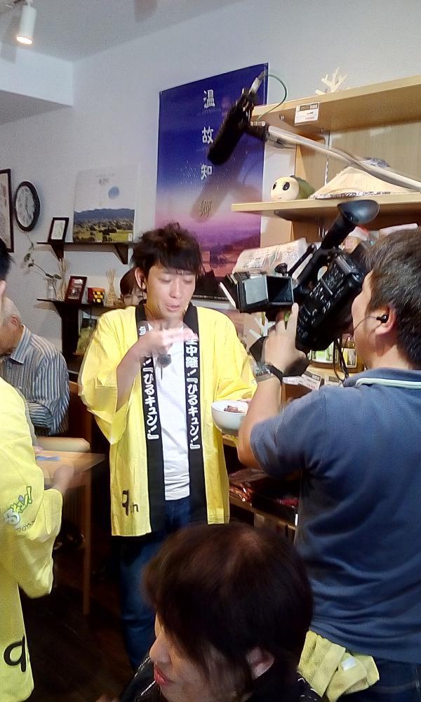 TOKYO MX 『ひるキュン!』で紹介されました!