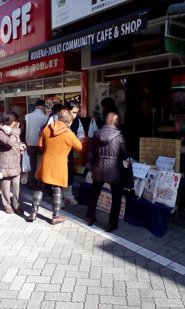 飯豊米ネットワーク チャレンジ販売中!!