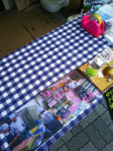 高円寺純情商店街タイムセール。