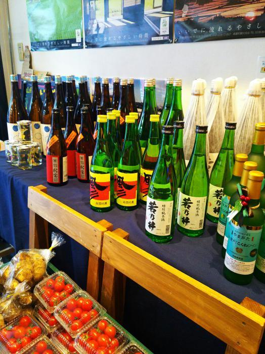 若乃井酒造 試飲会 ~高円寺フェス~