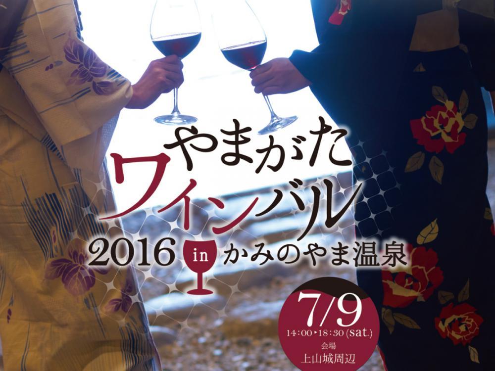 ★7/9泊のお客様へ【日本の宿 古窯】:画像