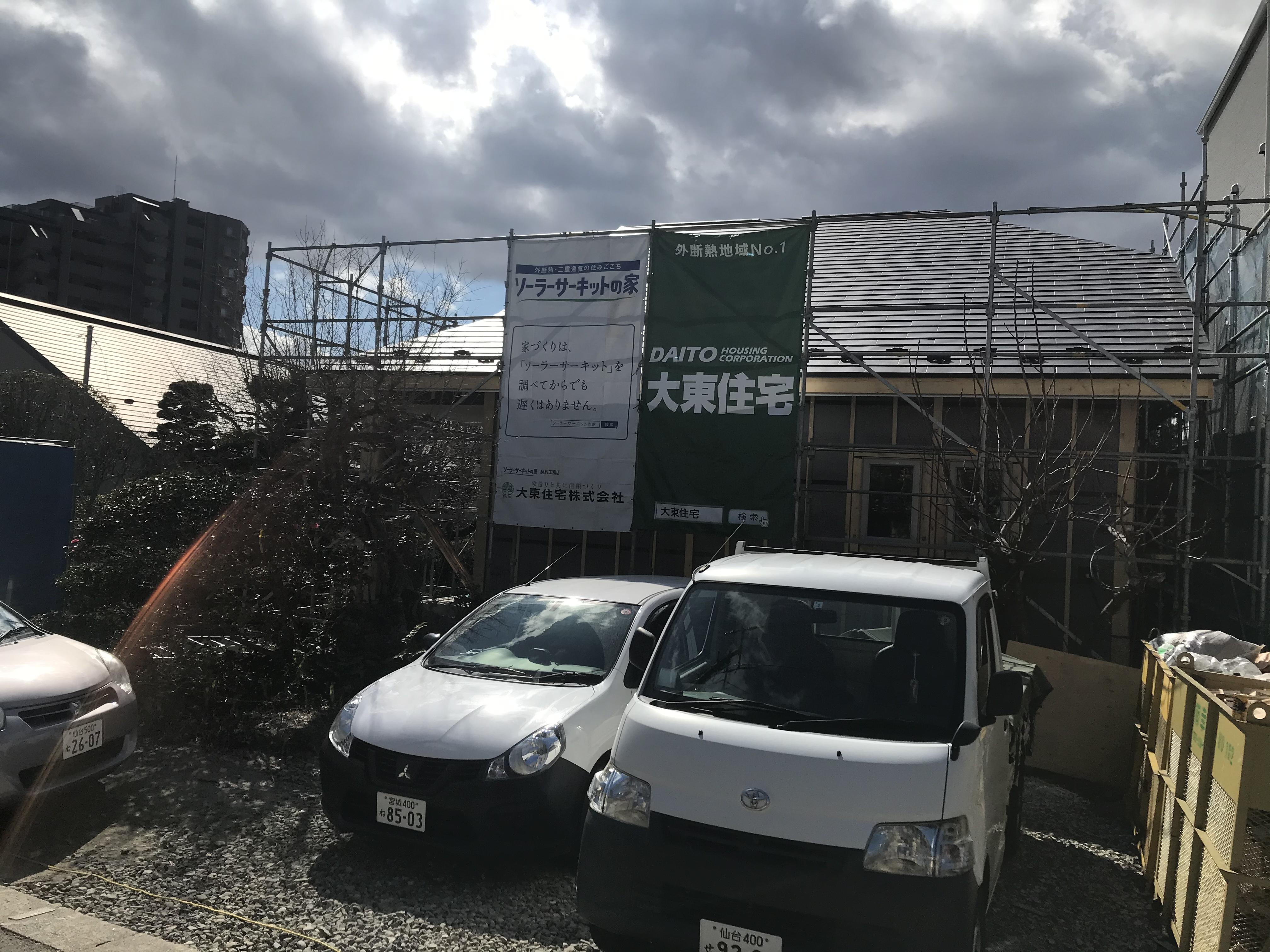 仙台市K様邸進捗:画像