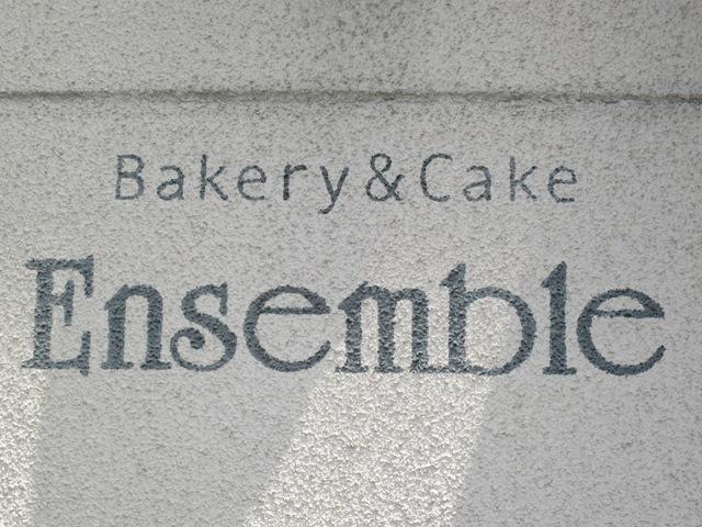 「ケーキ・焼菓子・パンが楽しめるお店」:画像