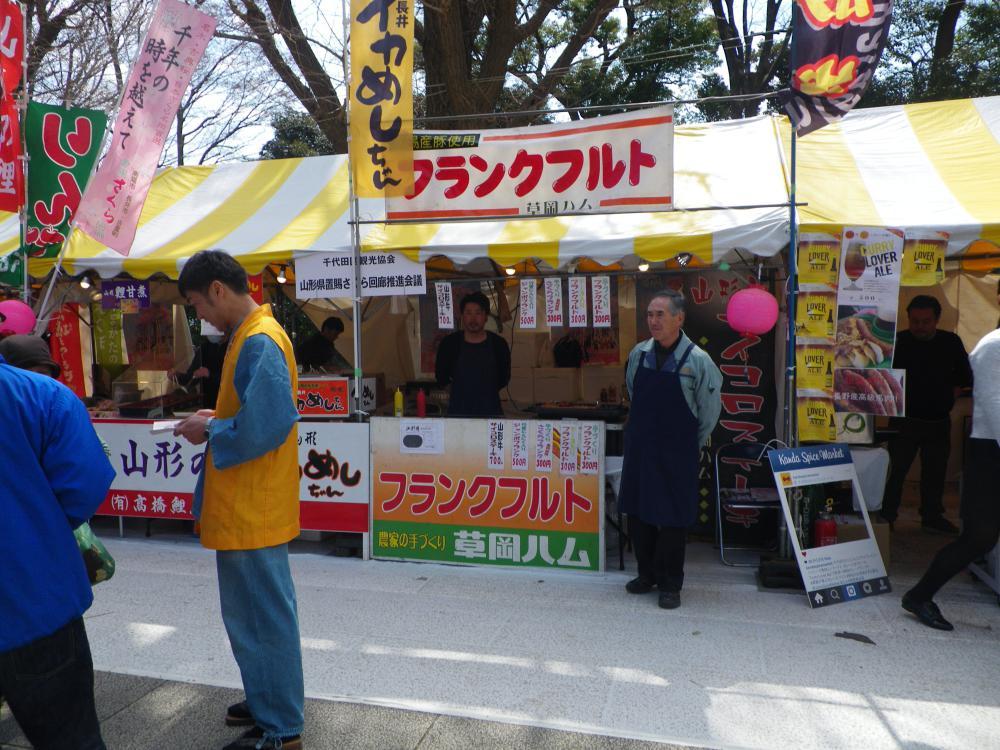 千代田さくらまつり、行ってきました。