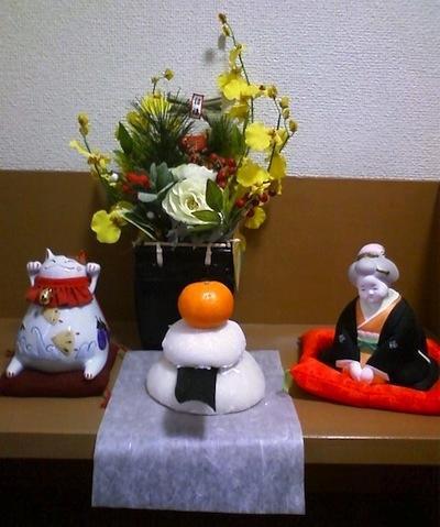 2012/01/01 08:41/あけましておめでとうございます!
