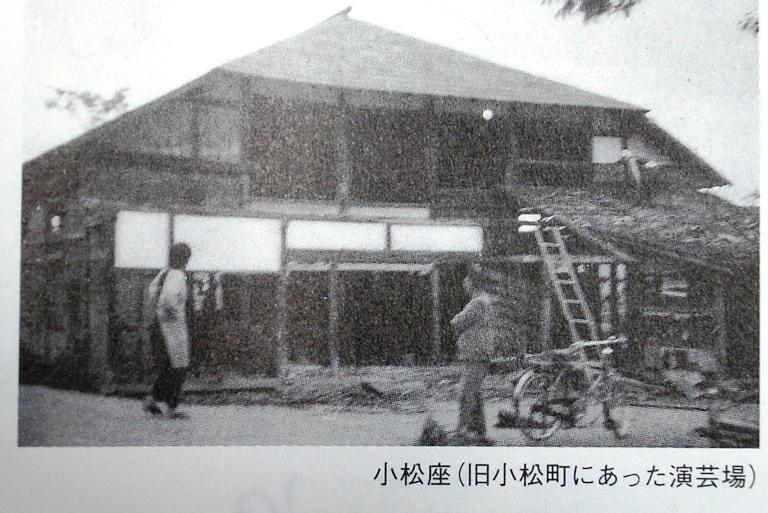 イザベラ・バードの通った道(山形県川西町小松編)その16